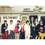 BTS/BTS, THE BEST(初回限定盤B)(2DVD付)