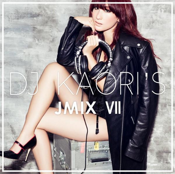 DJ KAORI'S JMIX VII〜Super Hits〜