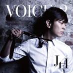 ジョンフン/VOICE