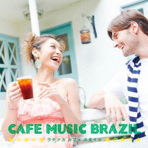 Cafe Music Brazil〜ウチナカ カフェ スタイル〜