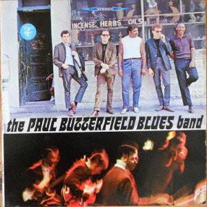 ポール・バターフィールド・ブルース・バンド/ポール・バターフィールド・ブルース・バンド