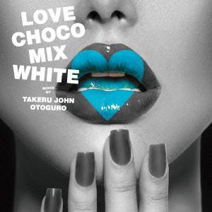 ラヴ・チョコ・ミックス〜ホワイト mixed by TAKERU JOHN OTOGURO