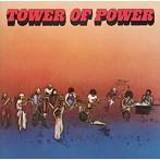 タワー・オブ・パワー/タワー・オブ・パワー