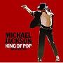 マイケル・ジャクソン/キング・オブ・ポップ-ジャパン・エディション