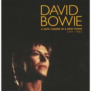 デヴィッド・ボウイ/ア・ニュー・キャリア・イン・ア・ニュー・タウン 1977-1982(完全生産限定盤)
