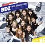 TWICE/BDZ(初回生産限定盤B)(DVD付)