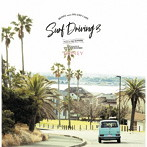 DJ HASEBE/HONEY meets ISLAND CAFE SURF DRIVING 3 Mixed by DJ HASEBE