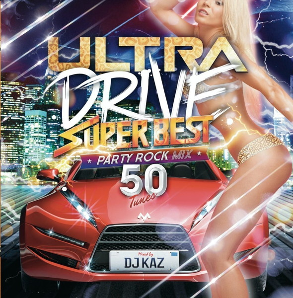 ULTRA DRIVE SUPER BEST PARTY ROCK MIX 50TUNES mixed by DJ KAZ