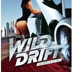 WILD DRIFT-NO BREAK DJ MIX-mixed by DJ KAZ