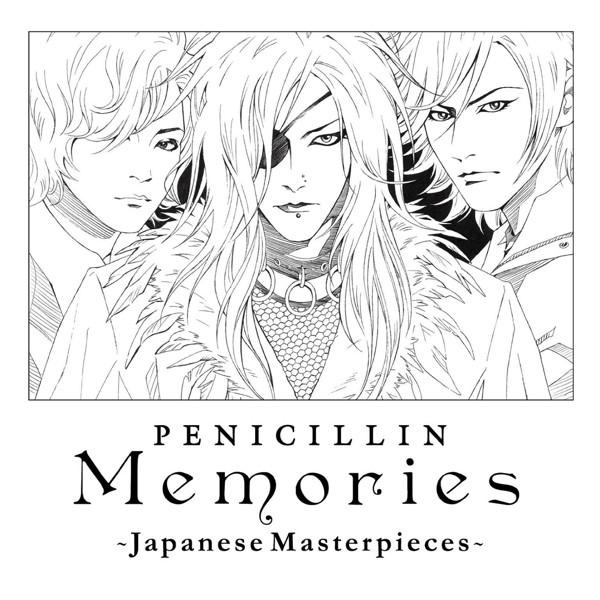PENICILLIN/Memories〜Japanese Masterpieces〜(初回限定盤)(DVD付)