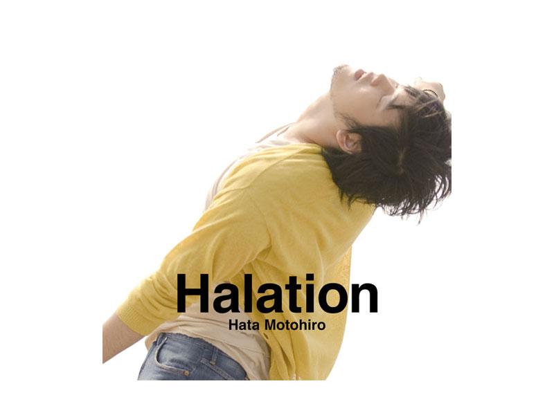 秦基博/Halation