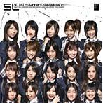 戸島花出演:AKB48/SET