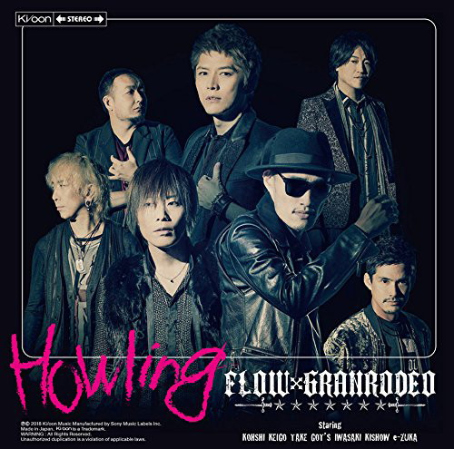 FLOW×GRANRODEO/Howling(初回生産限定盤)(DVD付)