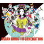 ASIAN KUNG-FU GENERATION/BEST HIT AKG 2(2012-2018)(初回生産限定盤)(DVD付)