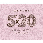 嵐/5×20 All the BEST!! 1999-2019(通常盤)