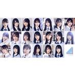 日向坂46/キュン(TYPE-B)(Blu-ray Disc付)