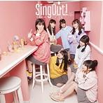 乃木坂46/Sing Out!(通常盤)