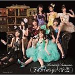 亀井絵里出演:モーニング娘。/Fantasy!拾壱(初回生産限定盤)(DVD付)