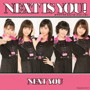 NEXT YOU/Juice=Juice/Next is you !/カラダだけが大人になったんじゃない(初回生産限定盤C)(DVD付)