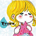 TEARS〜なみだコンピ〜