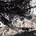 flumpool/Real(初回限定盤)(DVD付)