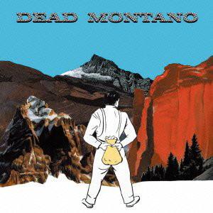 ALFRED BEACH SANDAL/Dead Montano