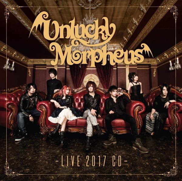 Unlucky Morpheus/LIVE 2017 CD
