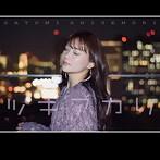 重盛さとみ出演:重盛さと美/ツキアカリ(DVD付)