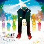Sound Horizon/Elysion~楽園幻想物語組曲~Re:Master Production