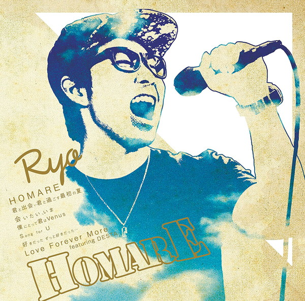 Ryo/HOMARE