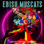 恵比寿マスカッツ/EBISU ANIMAL ANTHEM(通常盤)