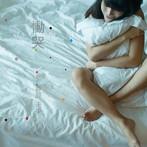 春原未来/慟哭/タッチ(DVD付)