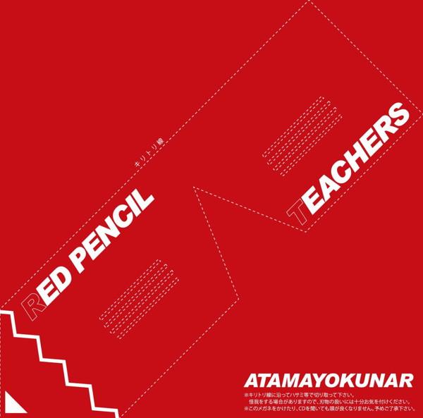 RED PENCIL TEACHERS/ATAMAYOKUNAR
