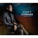 矢沢永吉/STANDARD~THE BALLAD BEST~(通常盤)