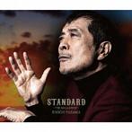 矢沢永吉/STANDARD~THE BALLAD BEST~(初回限定盤B)(DVD付)