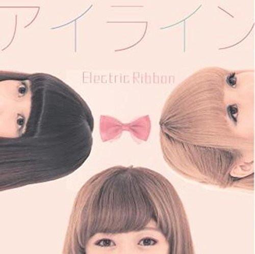 エレクトリックリボン/アイライン