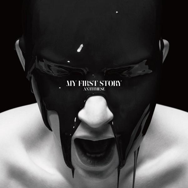 MY FIRST STORY/ANTITHESE(初回限定盤)(DVD付)