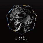 MY FIRST STORY/S・S・S(初回限定盤)(DVD付)