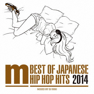 BEST OF JAPANESE HIP HOP HITS 2014 mixed by DJ ISSO
