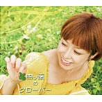 本木美沙出演:麻衣夢/四ツ葉のクローバー