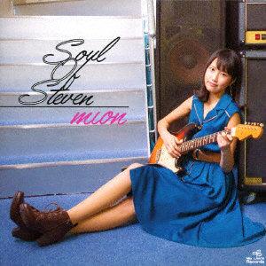 MION/S.O.S-Soul of Steven-(TypeA)