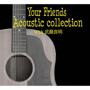 Your Friends/Your Friends Acoustic collection with 武藤良明