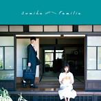 sumika/Familia(初回限定盤)(DVD付)