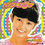 麻生真美子出演:おしえてアイドル