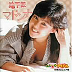 志村香出演:おしえてアイドル〜80sアイドル・コレクション