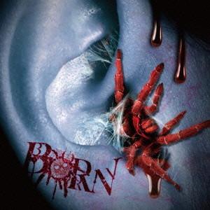 BORN/オルタナティヴ・タランチュラ(初回限定盤B)(DVD付)