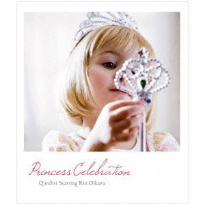 Q;indivi Starring Rin Oikawa/Princess Celebration