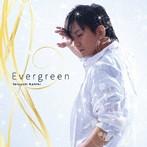 神樹照幸/Evergreen