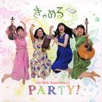 中川翔子出演:きゃめる/PARTY!