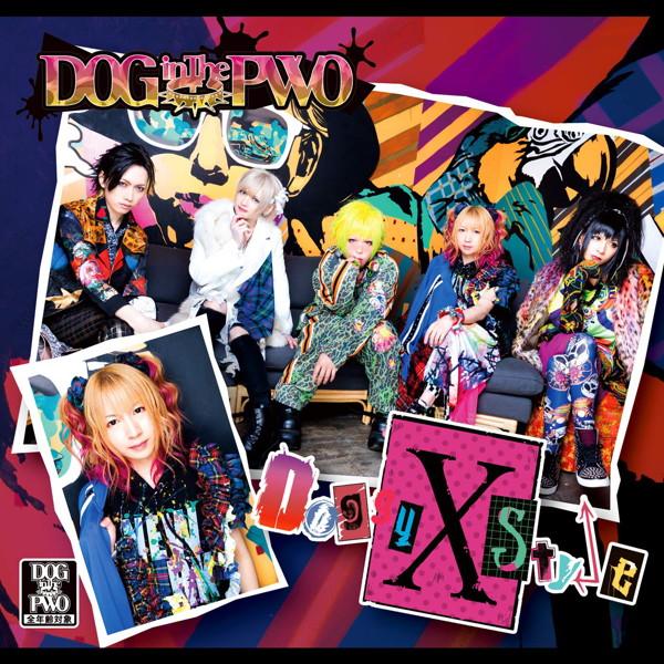 DOG inTheパラレルワールドオーケストラ/Doggy StyleX(桃盤)
